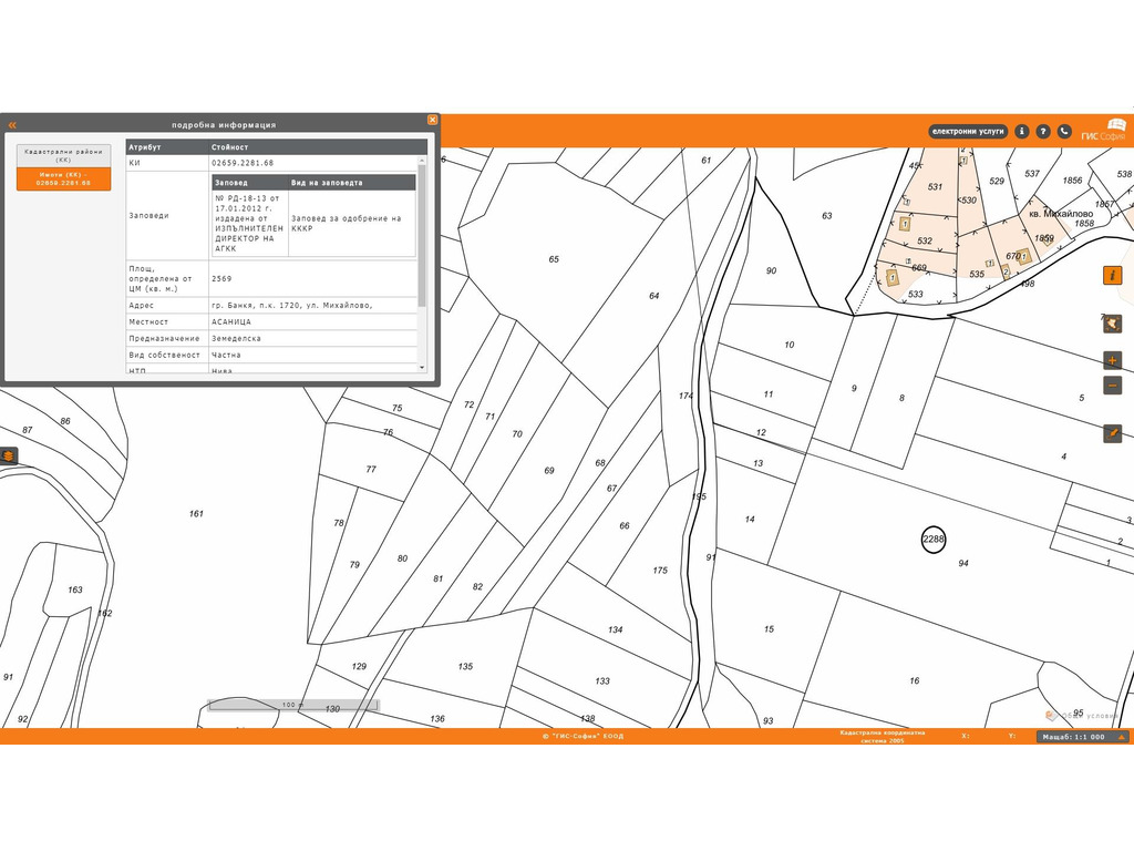 Plot of land, 2569 m2 - 2/3